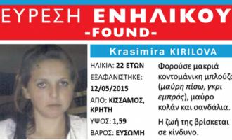 Εξαφανίστηκε στην Κρήτη και βρέθηκε στη… Βουλγαρία