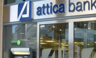 Κανονικά η χορήγηση δανείων από την Attica Bank
