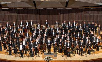 Η Φιλαρμονική του Ισραήλ στο Μέγαρο Μουσικής Αθηνών