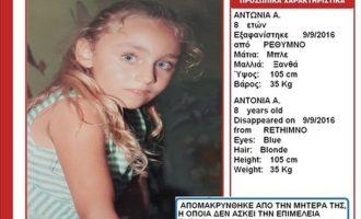 Αγωνία για την 8χρονη Αντωνία που εξαφανίστηκε από το Ρέθυμνο