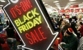 Τι να προσέχετε τη Black Friday – Οδηγίες προς καταναλωτές και επιχειρηματίες