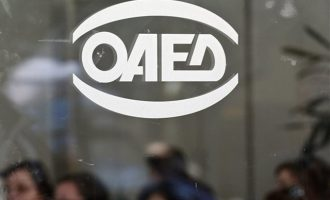 ΟΑΕΔ: Ανοίγουν 15.000 θέσεις εργασίας – Ποιους αφορά