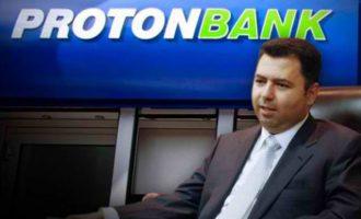 Ξεκινάει μέσα στον Δεκέμβριο η δίκη  Λαυρεντιάδη για την Proton Bank