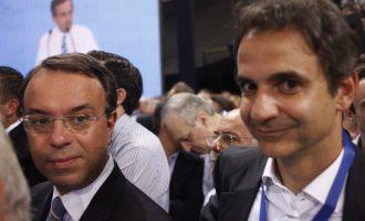 Αφορολόγητο: «Τσεκούρι» στα 6.500 ευρώ ανακοινώνει στη ΔΕΘ ο Μητσοτάκης