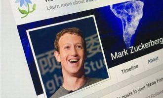 Ο Ζούκερμπεργκ θα καταθέσει στο Κογκρέσο για το σκάνδαλο με τα προσωπικά δεδομένα