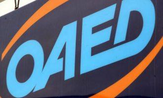 Θέσεις εργασίας για 112.000 ανέργους προσφέρει ο ΟΑΕΔ