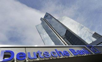 Σκάνδαλο FinCEN: Τρομοκράτες και έμπορους ναρκωτικών εξυπηρετούσαν μεγάλες τράπεζες