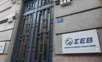ΣΕΒ: Μπροστά στον εφιάλτη της ανεργίας 580.000 Έλληνες
