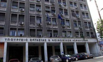 Υπουργείο Εργασίας: Η Ν.Δ. να σταματήσει τα fake news για τις ληξιπρόθεσμες οφειλές