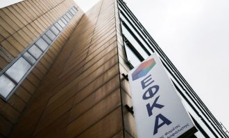 Γραφείο Προϋπολογισμού Βουλής: Ο ΕΦΚΑ κρύβει τις εκκρεμείς συντάξεις