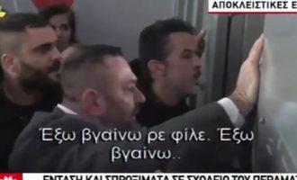 """Στην εισαγγελία Πειραιά η προκαταρκτική για το """"ντου"""" της ΧΑ στο Πέραμα (βίντεο)"""