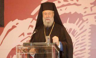 Αρχιεπίσκοπος Χρυσόστομος: Δεν θα υπάρξει λύση στο Κυπριακό μέσα στο 2017
