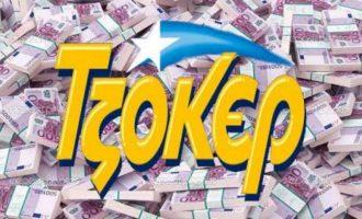 Τζακ ποτ στο ΤΖΟΚΕΡ με 3,3 εκατ. ευρώ – Κατάθεση δελτίων έως τις 21.30 στα πρακτορεία ΟΠΑΠ ή διαδικτυακά