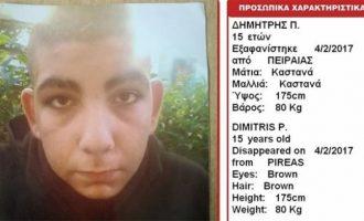 Θρίλερ με εξαφάνιση 15χρονου από τον Πειραιά