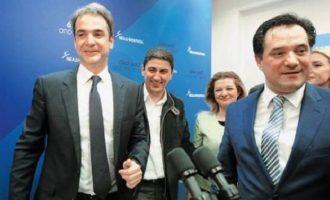 """Με διαγραφές απειλεί ο Μητσοτάκης για να """"μαζέψει"""" τη ΝΔ"""