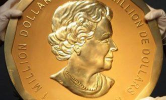 Έκλεψαν το μεγαλύτερο χρυσό νόμισμα στον κόσμο αξίας 3,4 εκατ. ευρώ