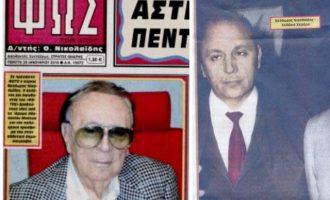 Πέθανε ο Θόδωρος Νικολαΐδης, ιδρυτής της εφημερίδας «Φως των Σπορ»