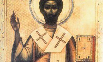 """Το αιρετικό Ευαγγέλιο του Βαρνάβα όπου ο Ιησούς """"προφητεύει"""" την έλευση του Μωάμεθ"""