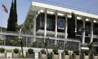Συναγερμός για φωτοβολίδα με μικρό αλεξίπτωτο στο ύψος της Αμερικανικής Πρεσβείας
