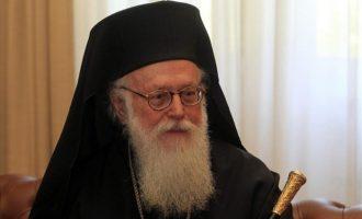 Επίτιμος δημότης Λάρισας τον Ιούνιο ο αρχιεπίσκοπος Αλβανίας Αναστάσιος