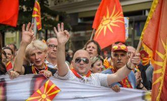 Οι Σκοπιανοί αγαπάνε την Τουρκία και το 27% θεωρεί την Ελλάδα «μεγαλύτερο εχθρό»