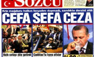 Tην Sozcu προσπαθεί να φιμώσει ο Ερντογάν – Εντάλματα σύλληψης κατά εκδότη και δημοσιογράφων