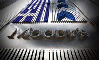 Ο οίκος Moody's αναβάθμισε ελληνικές τράπεζες