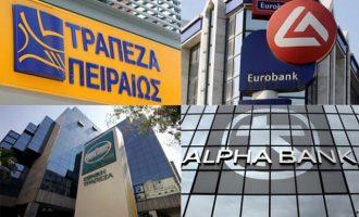 Ποιες χρεώσεις καταργούν οι τράπεζες – Τι ανακοινώθηκε