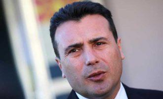 FAZ: Θα πετύχουν οι αμφιλεγόμενοι συμβιβασμοί του Ζάεφ για το νέο όνομα της ΠΓΔΜ;