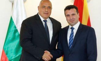 Ο Μπορίσοφ εκβιάζει τη Βόρεια Μακεδονία: «Εάν θέλετε ΕΕ να πείτε ότι είστε Βούλγαροι»