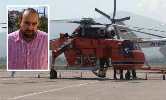 Μεγάλο μυαλό ο Δήμαρχος Κυθήρων! Θέλει 50 ελικόπτερα Ericson όταν η εταιρεία διαθέτει παγκοσμίως… 24