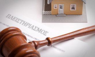 Κυβερνητικές κινήσεις για παράταση της προστασίας πρώτης κατοικίας και το 2019