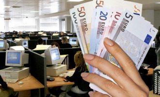 Συνεχίζονται οι αποπληρωμές οφειλών του δημοσίου – Καταβλήθηκαν 1,2 δισ.