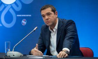 Ανάπτυξη και επιχειρηματικότητα στο επίκεντρο του Περιφερειακού Συνεδρίου της Θεσσαλίας – Ομιλία Τσίπρα την Τετάρτη