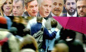 """Παράλογο και ύποπτο το αίτημα των δέκα υποψηφίων για την ηγεσία τους """"νέου"""" κόμματος"""