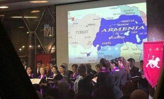 Αρμένιοι της Γερμανίας διεκδικούν τη μισή Τουρκία και Κύπρο ως ιστορικά εδάφη τους