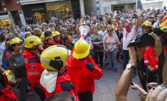 Χιλιάδες  διαδηλωτές στους δρόμους της Βαρκελώνης καταδίκασαν την αστυνομική βία