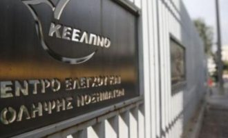 ΣΥΡΙΖΑ: Να παρέμβει η Δικαιοσύνη στο σκάνδαλο του ΚΕΕΛΠΝΟ