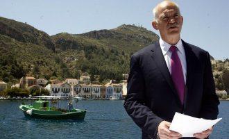 """Τα κίνητρα και το """"συμβόλαιο""""  στο """"έγκλημα"""" της χρεοκοπίας της χώρας"""