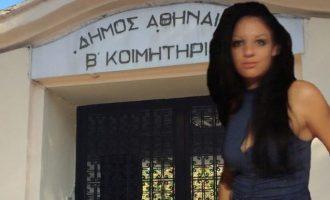 Ανατροπή: Και δεύτερο άτομο συμμετείχε στην άγρια δολοφονία της Δώρας Ζέμπερη