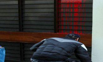 Κουκουλοφόροι εισέβαλαν στο Ελληνο-Ιταλικό Επιμελητήριο