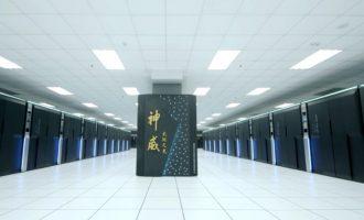 """""""Γιγάντωση"""" της Κίνας στους υπερυπολογιστές – Ξεπέρασε και τις ΗΠΑ"""
