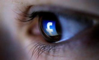 Πώς το Facebook σας παρακολουθεί – Τι γνωρίζει για τους χρήστες του
