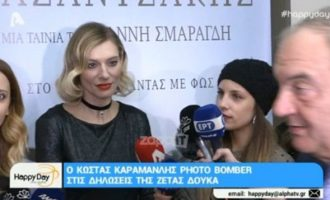 Όταν ο Καραμανλής κάνει… video bombing στη Ζέτα Δούκα (βίντεο)