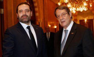 """Πού βρίσκεται ο Χαρίρι; To αποκάλυψε στον """"φίλο"""" του τον Κύπριο Πρόεδρο"""