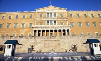 Η Εισαγγελία Διαφθοράς έστειλε στη Βουλή νέα στοιχεία για προμήθειες φαρμάκων