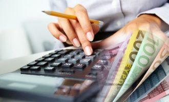 Τι προβλέπει το νέο φορολογικό νομοσχέδιο – Δόθηκε σε δημόσια διαβούλευση