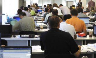 Αυστηρότερες ποινές για όσους ασκούν βία κατά δημοσίων υπαλλήλων