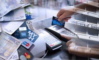 Φορολοταρία Ιουλίου: Δείτε αν κερδίσατε 1.000 ευρώ