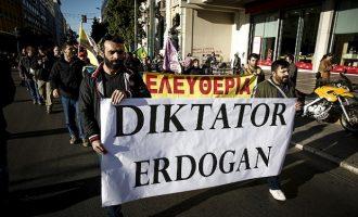 """Πορεία Κούρδων κατά του Ερντογάν στο κέντρο της Αθήνας: """"Είσαι δικτάτορας"""""""